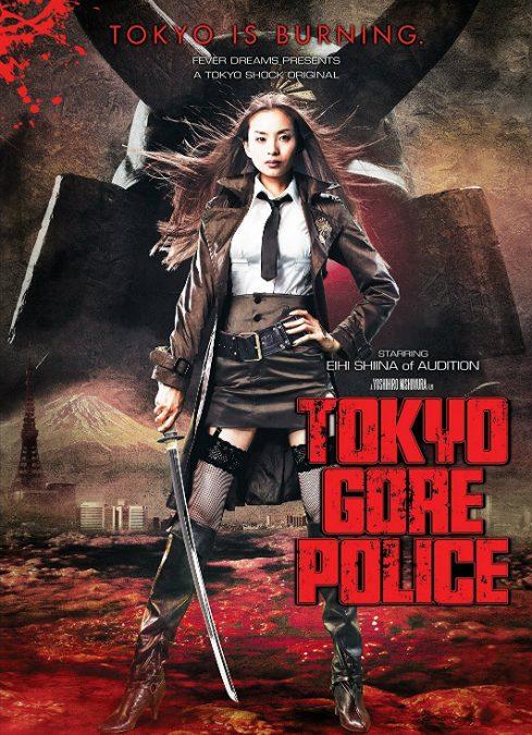 TOKYO GORE POLICE V.F