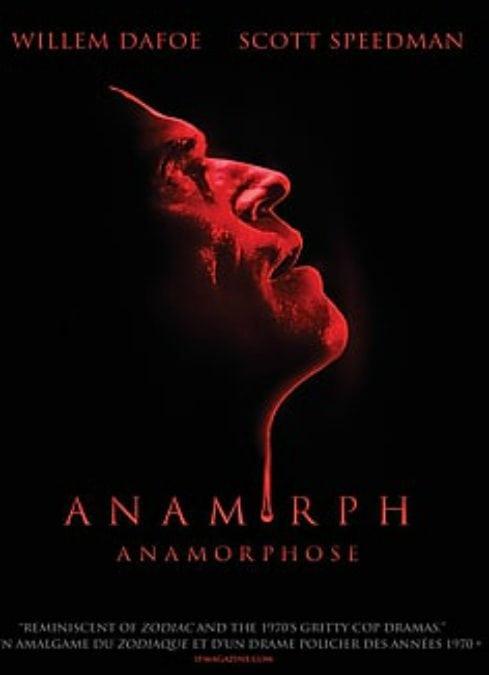 L'ANAMORPHOSE