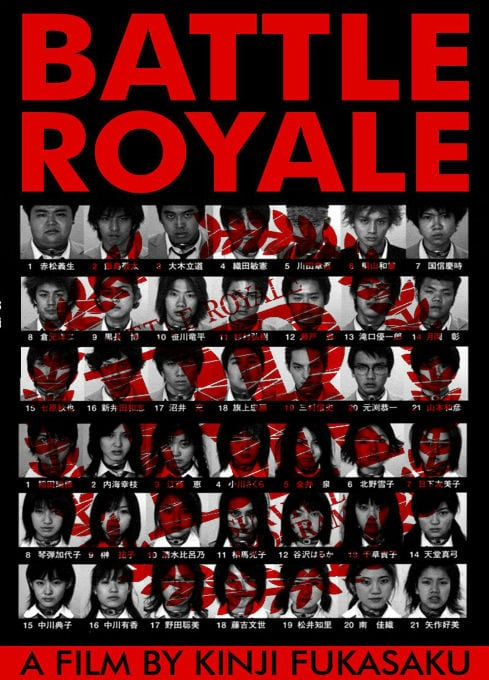 BATAILLE ROYALE