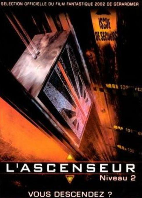 L'ASCENSEUR:  NIVEAU 2
