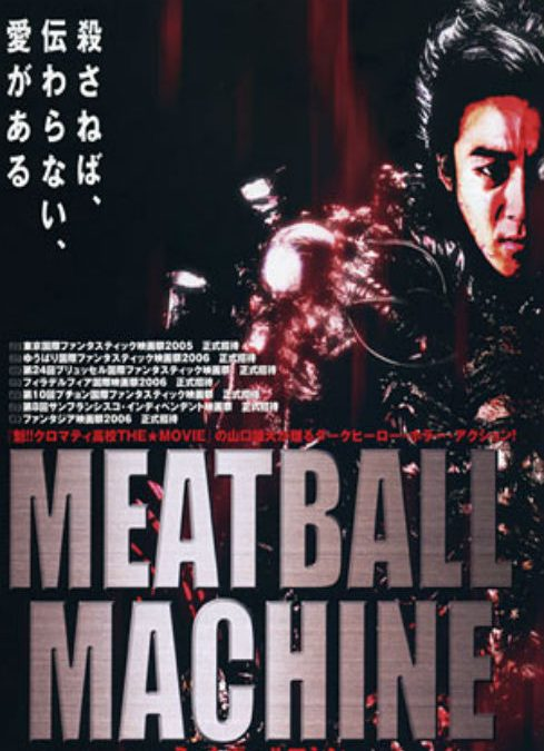 MEATBALL MACHINE VF