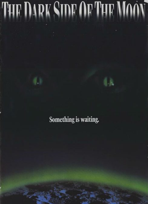 PARASITE (1990)