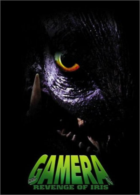 GAMERA: LA REVANCHE D'IRIS